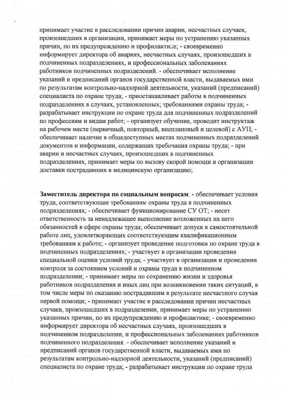Page_00011